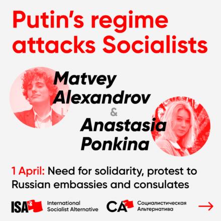 ROSA International – Rusland – Solidariteit nodig!