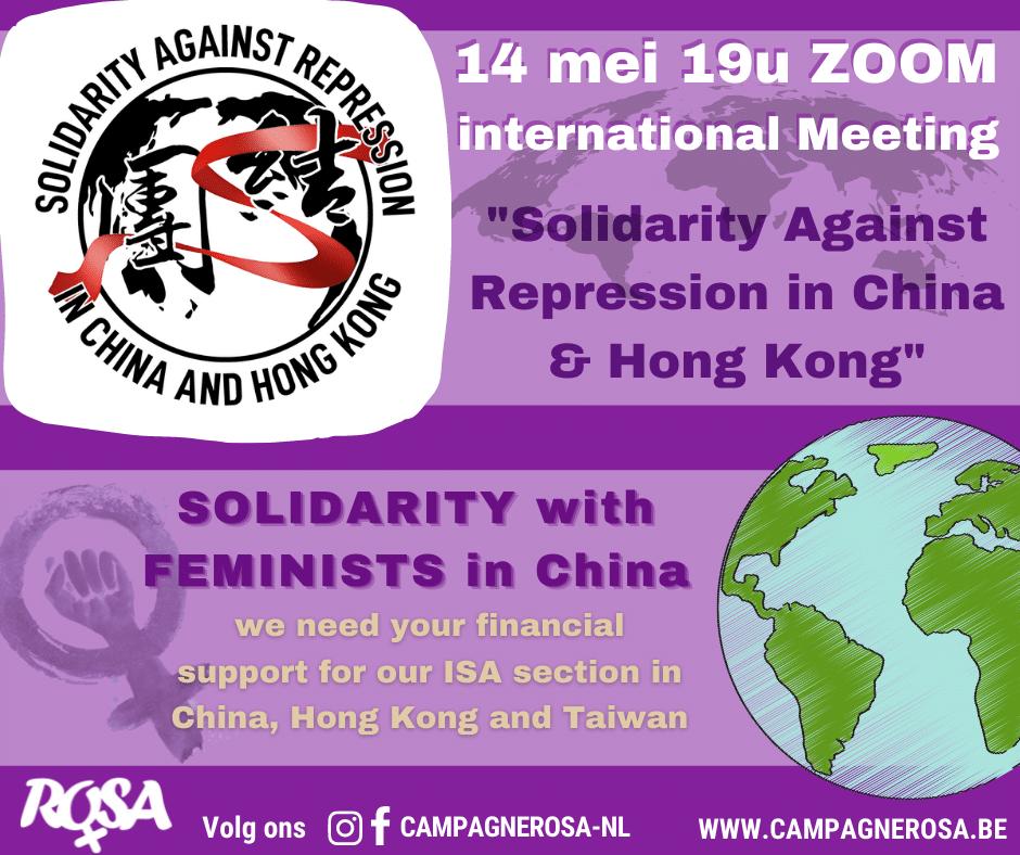 """Campagne """"Solidariteit tegen repressie in China en Hongkong"""""""
