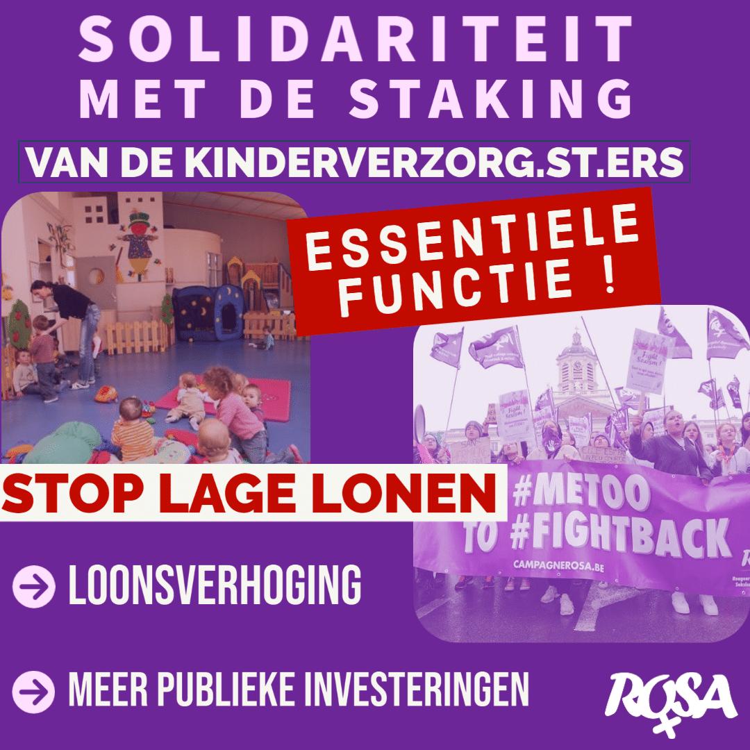 Solidariteit met de strijd van kinderverzorgsters!